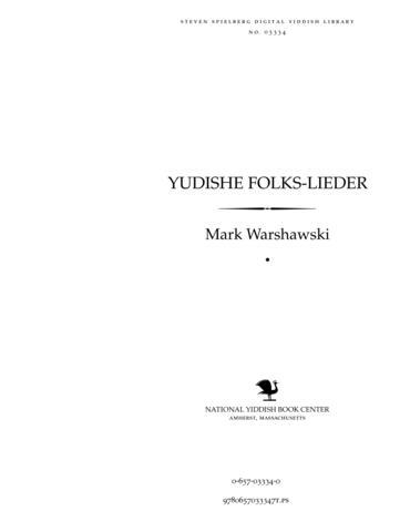 Thumbnail image for Yudishe folḳs-lieder