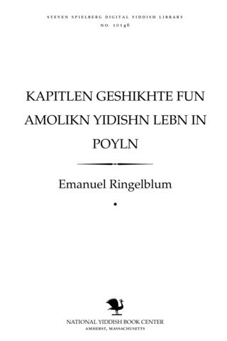 Thumbnail image for Ḳapiṭlen geshikhṭe fun amoliḳn Yidishn lebn in Poyln