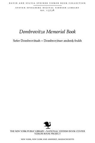 Thumbnail image for Sefer Dombrovitsah = Dombrovitser andenk-bukh