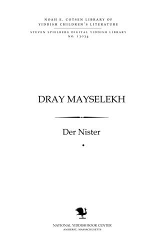 Thumbnail image for Dray mayselekh