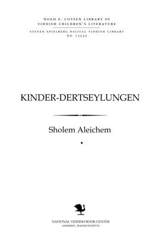 Thumbnail image for Ḳinder-dertseylungen