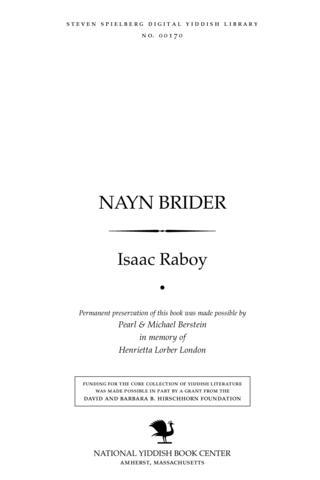 Thumbnail image for Nayn brider roman