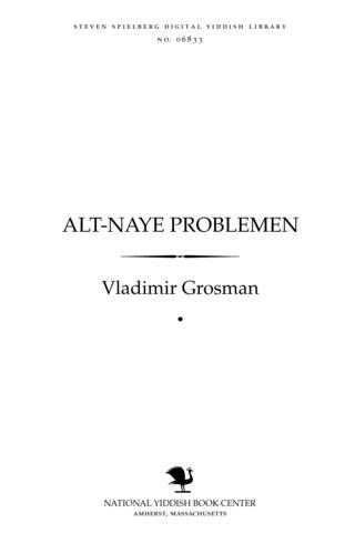 Thumbnail image for Alṭ-naye problemen