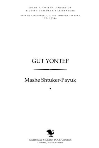 Thumbnail image for Gut yonṭef lider, stsenḳes un agodes̀