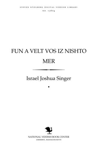 Thumbnail image for Fun a ṿelṭ ṿos iz nishṭo mer