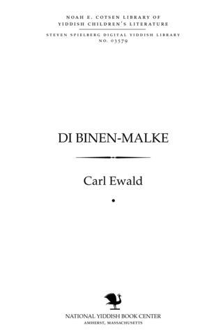 "Thumbnail image for Di binen-malke oys der serye ""mayśelakh fun der naṭur"""