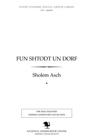 Thumbnail image for Fun shṭodṭ un dorf