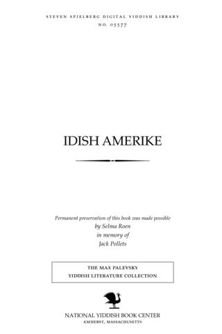Thumbnail image for Idish Ameriḳe zamlbukh