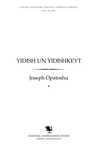 Thumbnail image for Yidish un Yidishḳeyṭ eseyen