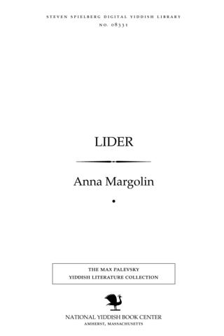 Thumbnail image for Lider [electronic resource]