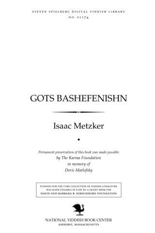 Thumbnail image for Goṭs bashefenishn