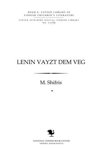 Thumbnail image for Lenin ṿayzṭ dem ṿeg