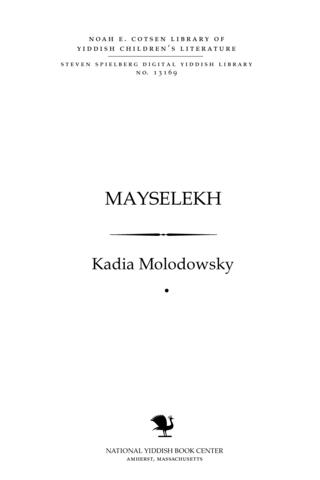 Thumbnail image for Mayśelekh