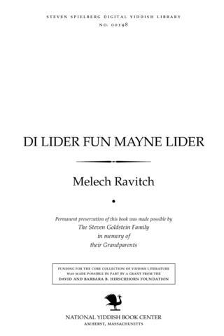 Thumbnail image for Di lider fun mayne lider : a kinus -- oyfgeḳlibn fun draytsn zamlungen 1909-1954
