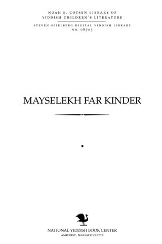 Thumbnail image for Mayśelekh far ḳinder