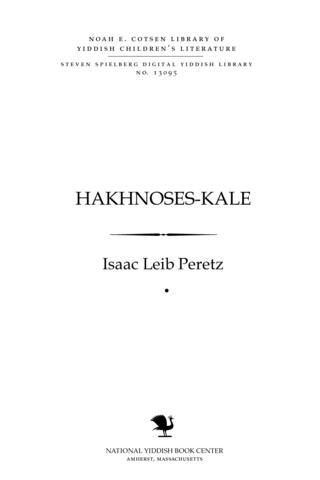 Thumbnail image for Hakhnoses̀-kale Meḳubolim