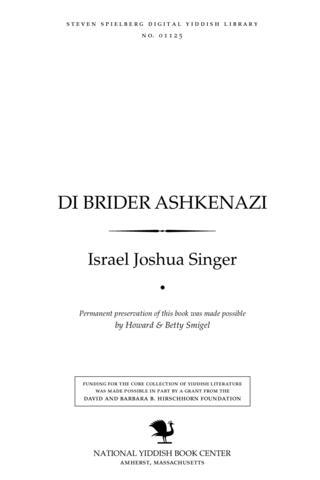 Thumbnail image for Di brider Ashkenazi