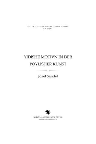 Thumbnail image for Yidishe moṭiṿn in der Poylisher ḳunsṭ