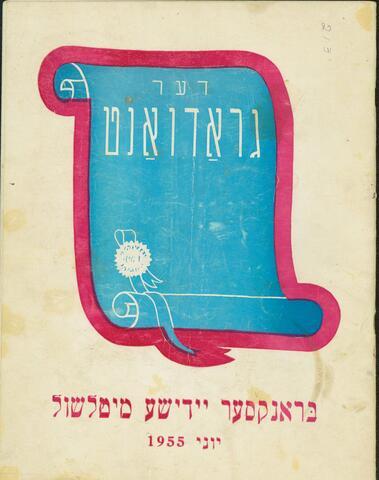1955 print