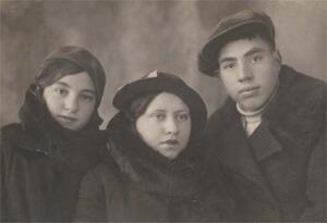 Alter siblings