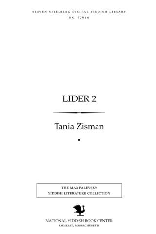Thumbnail image for Lider 2