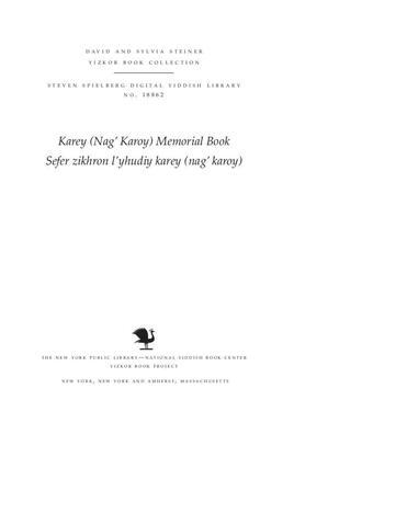 Thumbnail image for Sefer zikhron l'yhudiy karey (nag' karoy)