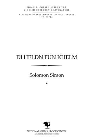 Thumbnail image for Di heldn fun Khelm