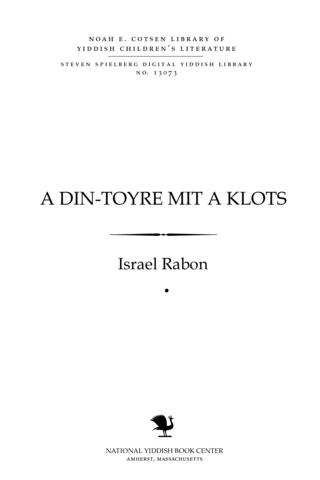 Thumbnail image for A din Toyre miṭ a ḳlots mayśele