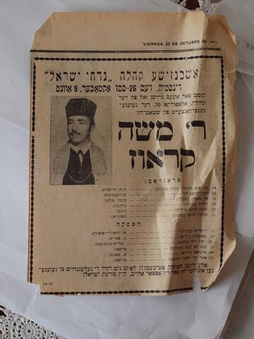 Flier for Di Moshe Kraus from October 1971