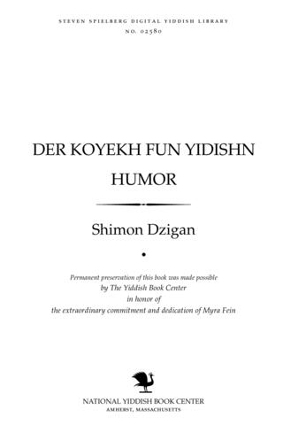 Thumbnail image for Der koyekh fun yidishn humor