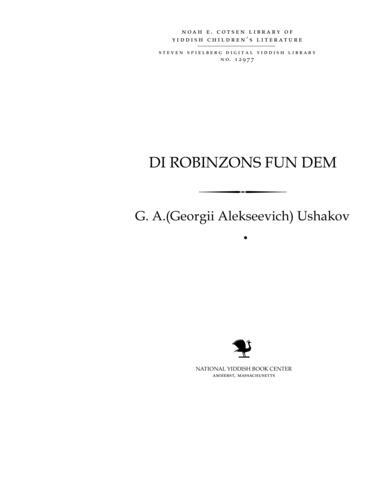 Thumbnail image for Di Robinzons funem Ṿrangel-indzl