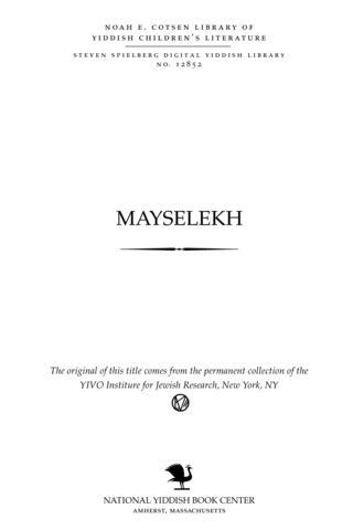 Thumbnail image for Mayśehlekh