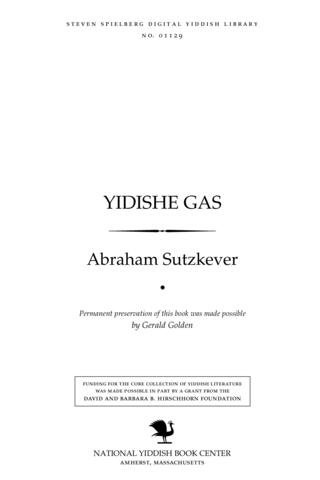Thumbnail image for Yidishe gas