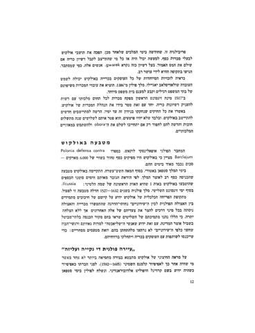 Thumbnail image for Olḳush = (Elḳish) : sefer zikaron li-ḳehilah she-hukḥadah ba-Sho'ah