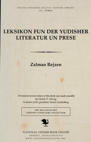 Thumbnail image for Leḳsiḳon fun der Yudisher liṭeraṭur un prese