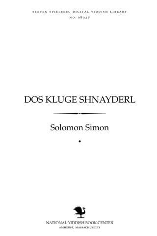 Thumbnail image for Dos ḳluge shnayderl