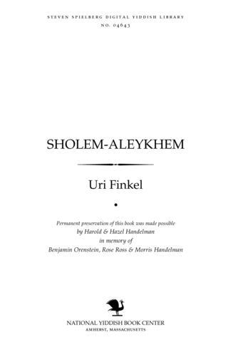 Thumbnail image for Sholem-Aleykhem monografye