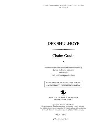 Thumbnail image for Der shulhoyf