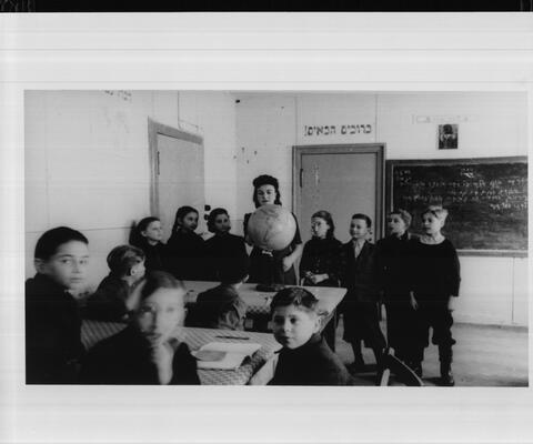 Rita Katz's Hebrew Class in Berlin