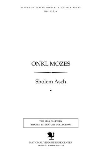 Thumbnail image for Onḳl Mozes