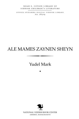 Thumbnail image for Ale mames zaynen sheyn