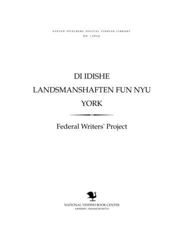 Thumbnail image for Di Idishe landsmanshafṭen fun Nyu Yorḳ