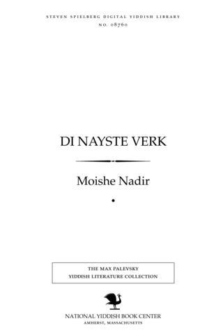 Thumbnail image for Di naysṭe ṿerḳ