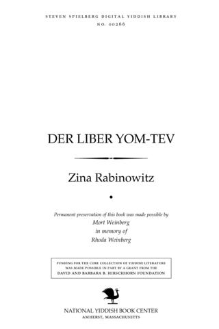 Thumbnail image for Der liber yom-ṭev