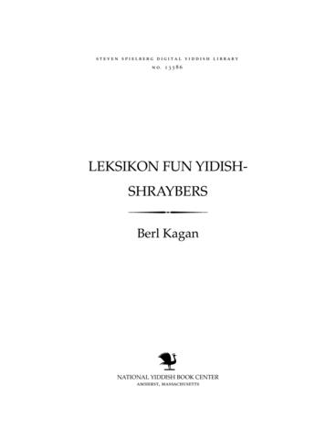 Thumbnail image for Leḳsiḳon fun Yidish-shraybers : miṭ hesofes̀ un tiḳunim tsum Leḳsiḳon fun der nayer Yidisher liṭeraṭur, un 5,800 pseṿdonimen