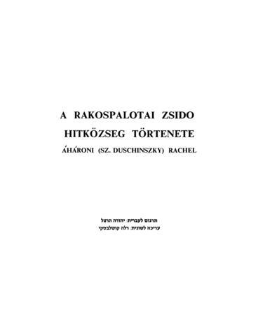 Thumbnail image for A Rákospalotai Zsidó Hitközség története