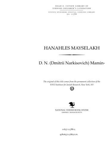 Thumbnail image for Ḥanahles mayśelakh