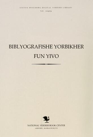 Thumbnail image for Biblyografishe yorbikher fun YIṾO