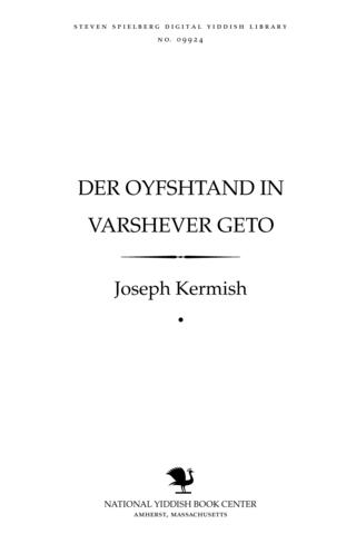 Thumbnail image for Der Oyfshṭand in Ṿarsheṿer geṭo 19ṭer April-16ṭer Ma'i 1943