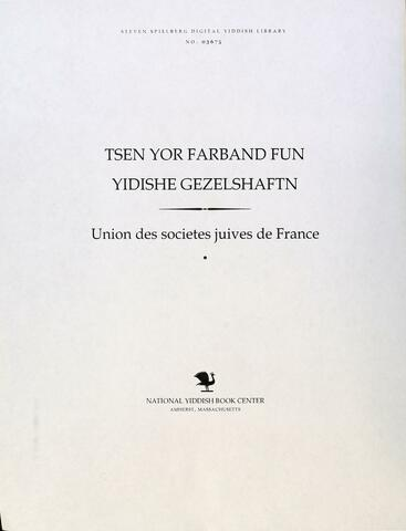 Thumbnail image for Tsen yor Farband fun Yidishe gezelshafṭn